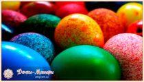 Как покрасить яйца на Пасху 2022 своими руками – 17 способов покраски яиц в домашних условиях