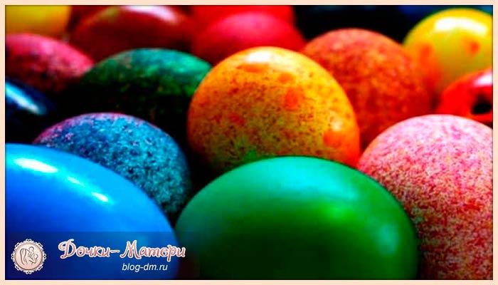 как-покрасить-яйца-на-пасху