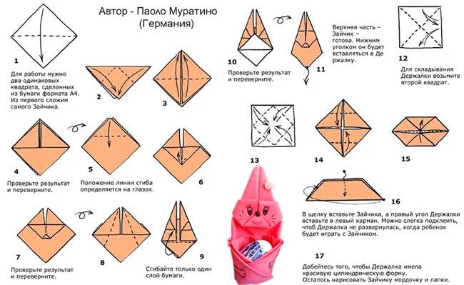 origami-zayac