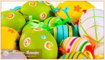 Пасхальное яйцо. Как сделать поделку своими руками для школы и детского сада