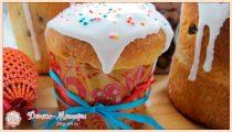 Кулич на Пасху — самый вкусный рецепт пасхального кулича