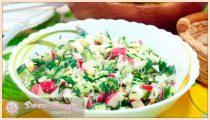 Салаты с редисом – 9 простых и вкусных рецептов