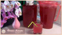 Компот из ревеня: 8 простых рецептов приготовления