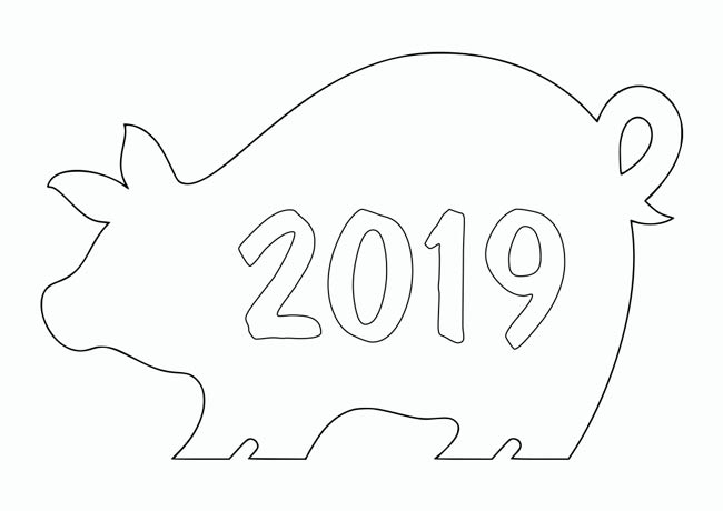 Цифры-2019
