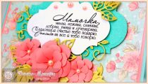 Открытки на День Матери своими руками из бумаги со схемами и шаблонами