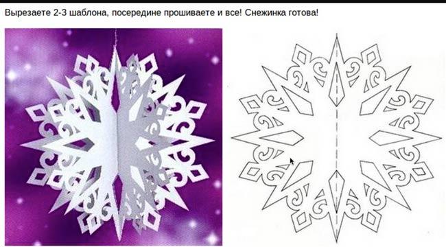 шаблон-снежинки