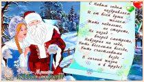 Стихи на Новый год 2021 для детей детского сада и школы