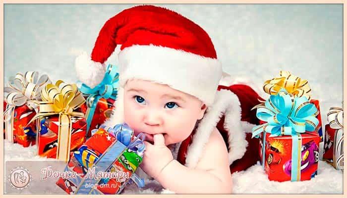 подарки-на-новый-год-детям