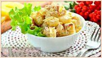 Салат с курицей и ананасами. 6 классических простых рецептов в домашних условиях