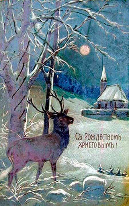 олень-на-открытке