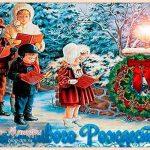 поздравления-с-рождеством