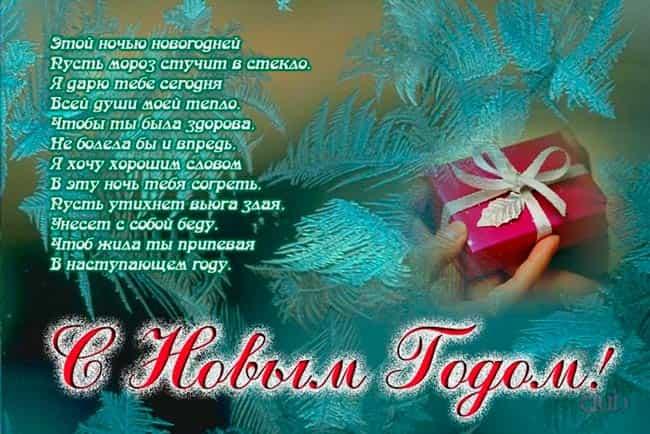 поздравляем-с-праздником