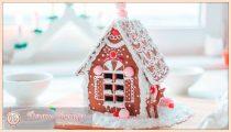 Пряничный домик своими руками – пошаговые рецепты в домашних условиях