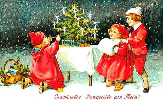 счастливого-рождества-для-тебя