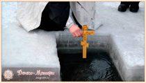 Крещение 2022: какого числа, когда купаться с 18 на 19 января