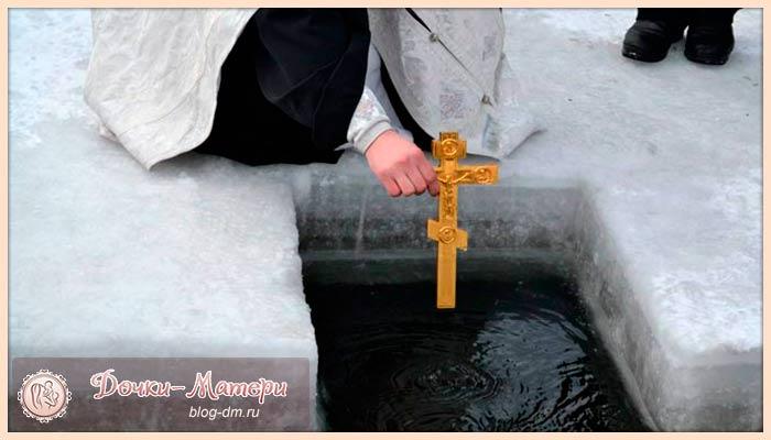 крещение-на-руси-история