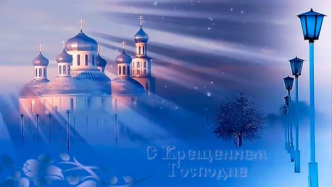 купола-церковные