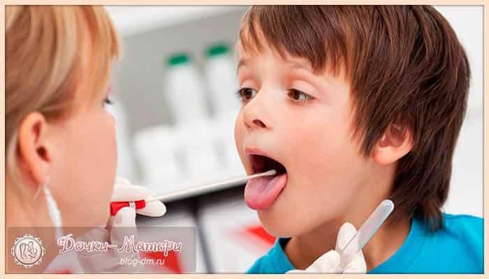 лечение-стоматита-у-детей