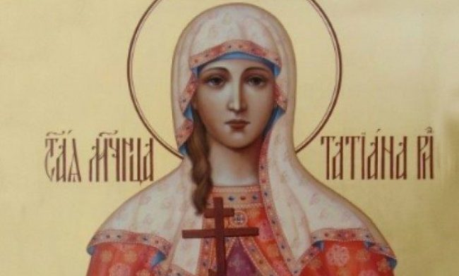 мученица-татиана