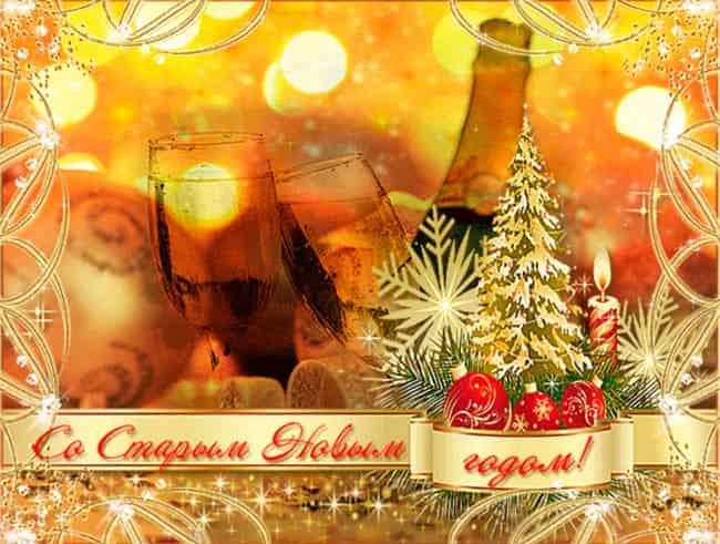 поздравляем-шампанским