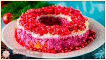 Салат Гранатовый браслет – очень вкусные классические рецепты