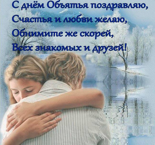 счастья-и-любви-желаю