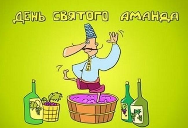 открытки днем рождения бармена твердая валюта