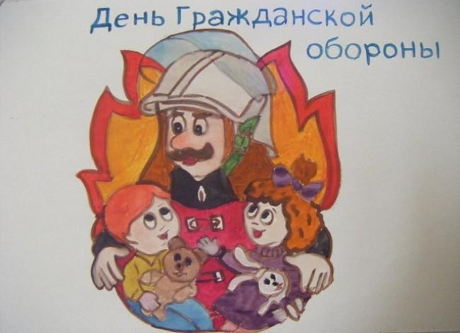 день-гражданской-обороны-детские-картинки