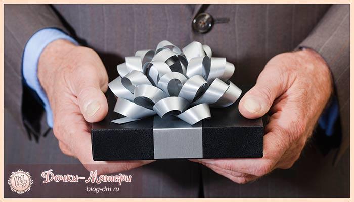 подарок-на-23-февраля-для-начальника