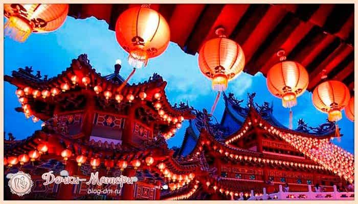 поздравления-на-китайский-новый-год