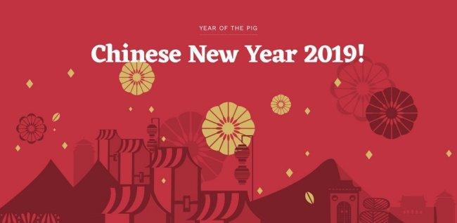праздник-китайский-новый-год