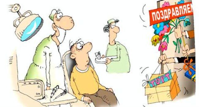 С днем медика открытки прикольные про стоматологов, фото ангела