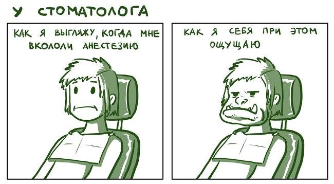 с-днем-стоматолога