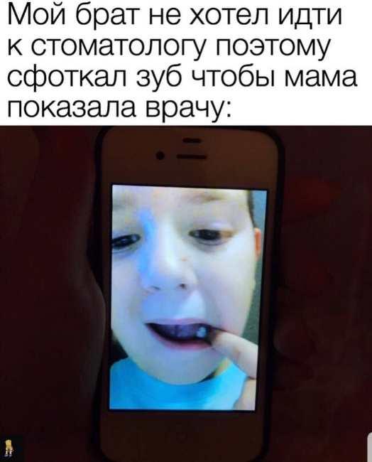 с-праздником-стоматолога