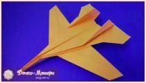 Как сделать самолет из бумаги. Шаблоны и схемы для склеивания