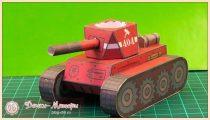 Как сделать танк из бумаги своими руками легко и быстро