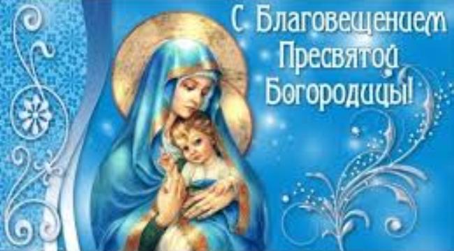 благовещение-пресвятой-богородицы-картинка-на-праздник
