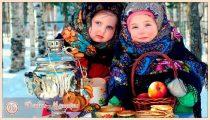 Красивые картинки и открытки на Масленицу 2022 года (42 открытки)