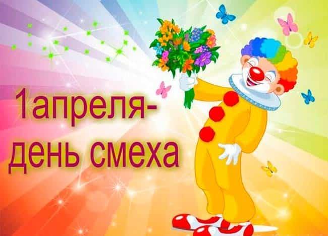 клоун-для-детей