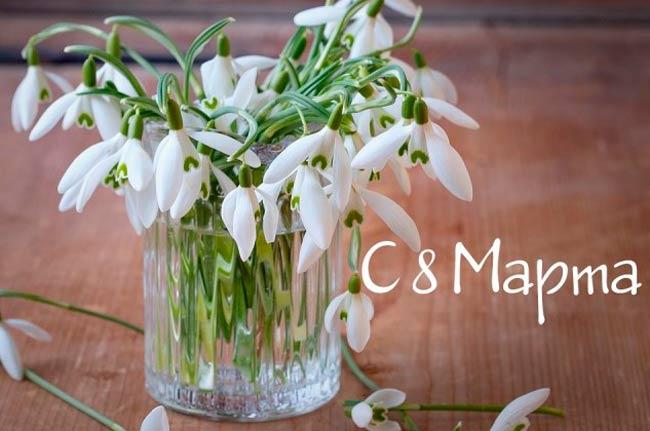 красивые-стихи-на-8-марта