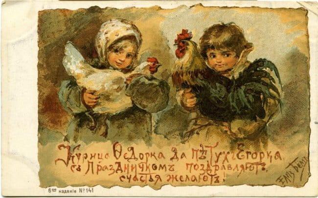 масленица-старинные-открытки