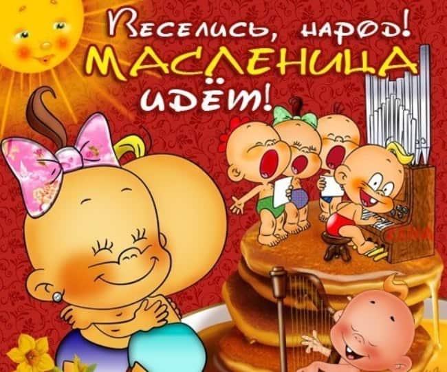 масленица-в-россии