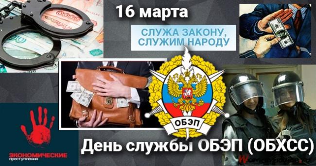 Нахождение в москве без регистрации гражданам украины