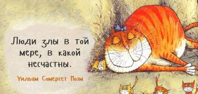 открытка-с-днем-счастья