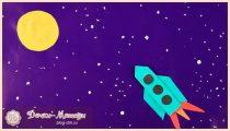 Поделки ко Дню Космонавтики своими руками для детского сада и школы