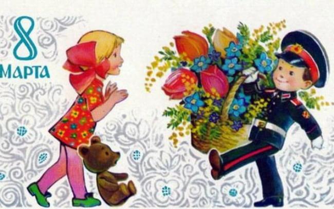 с-8-марта-поздравляем-девочек