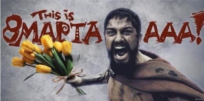 с-8-марта-прикольная-картинка