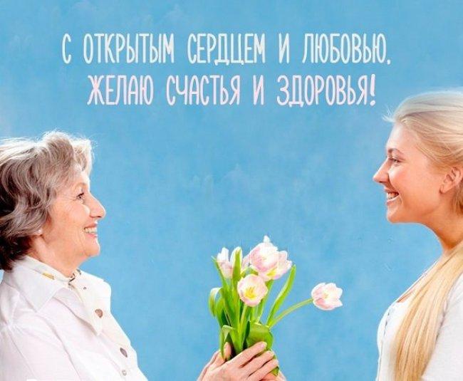 с-днем-счастья-открытка