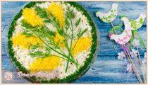 Салаты на 8 Марта – простые и вкусные рецепты на праздник с оформлением