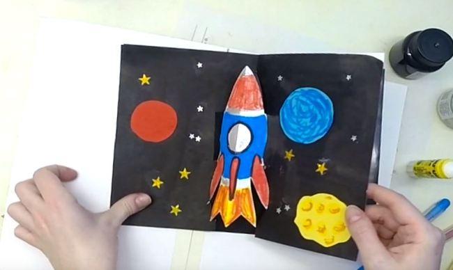 открытка-ракета